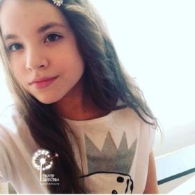 Александрова Александра