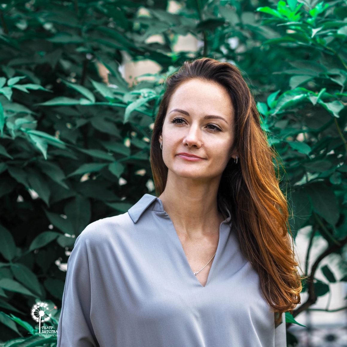 Заботина Олеся Анатольевна